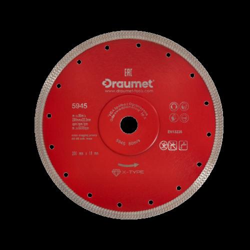 GHB 5945_DRAUMET tarcza diamentowa X-TYPE 230x1,8mm