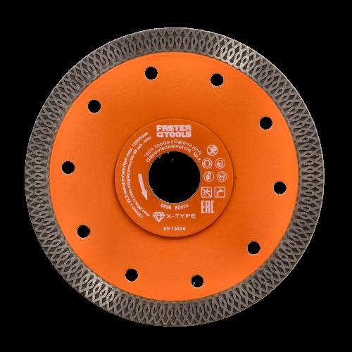 GHB 8996_FASTER TOOLS tarcza diamentowa X-TYPE 125x22,2x1,2mm